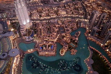 Burj Khalifa 'At the Top' Entrance...