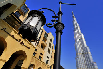 Dubai Stadtrundfahrt mit Burj Khalifa Gipfel Besuch und Mittagessen