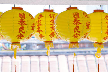 Small-group Vintage Taipei Day Tour Including Bao'an Temple and...