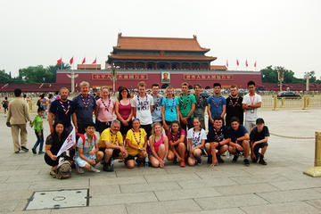 3-Hour Private Tour Tiananmen Square Forbidden City