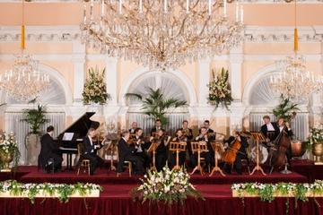 Kursalon Vienna: Concerto de Natal com Johann Strauss e Mozart e...