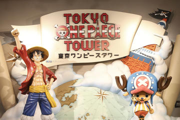 Tokyo ONE PIECE Tower Entrance Ticket and Live Show