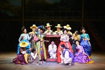 Eintritt in die MISO-Vorstellung im Jeongdong Theater mit Hin- und...