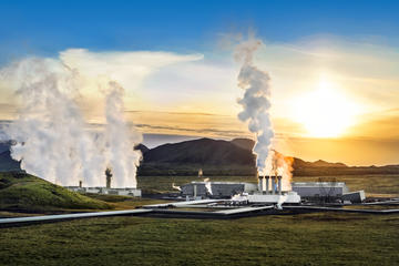 Geothermal Exhibition Entrance Ticket - VIP Tour Birta