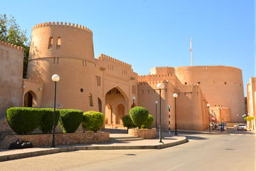 Private Full Day City Tour: Nizwa ...