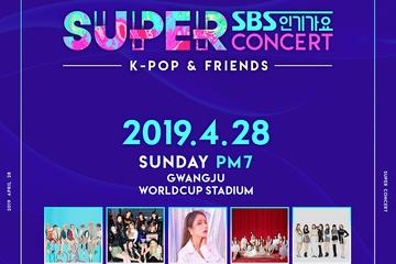 THE TOP Gyeongju Shows, Concerts & Sports (w/Prices)