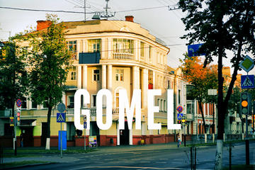 Transfer from Minsk Airport (MSQ) or Minsk city to Gomel (any address)