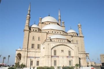 Excursão a pé locais por islâmicos de...