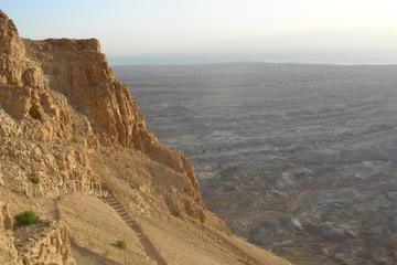 9-Hour Masada Ein Gedi and Dead Sea Tour from Jerusalem