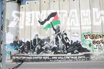 Rundtur på Västbanken från Jerusalem
