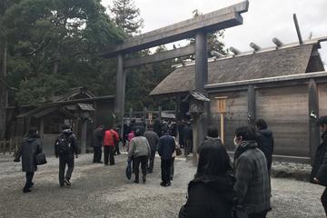 Ise Jingu Day Trip