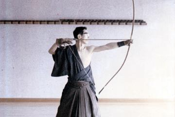 Japanese Archery (Kyudo) Workshop