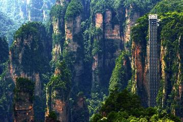 Private 2-Day Zhangjiajie Package Tour Including Lunch