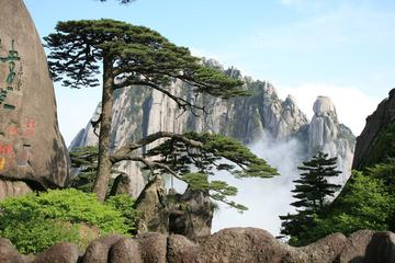 Private 3 Day Huangshan Tour Including Transfer Service