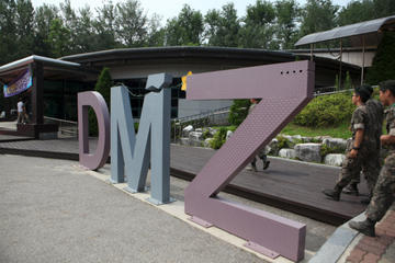 Korean Demilitarized Zone (DMZ...