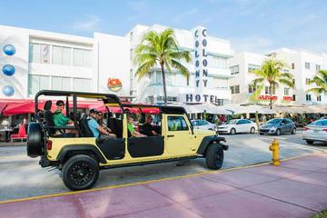 Visite privée: visite de South Beach