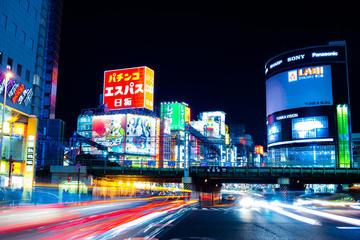 Tour fotografico notturno a Tokio