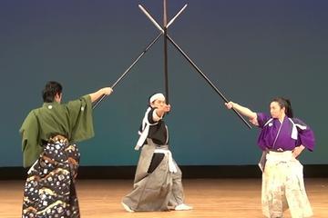 Apresentação de Samurai em Quioto