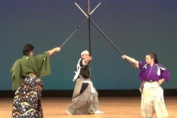 Représentation samouraï à Kyoto