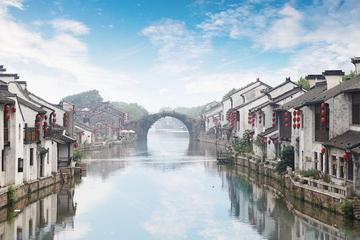 Private Suzhou Half Day City Tour with Extension to Tongli Water Town