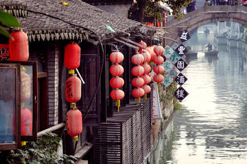 Private Xitang Ancient Water Town Day Tour from Hangzhou