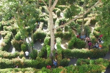 Entrée au jardin A-Maze Garden à...