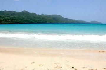 Samaná Spectacular- Playa Rincon and Cayo Levantado