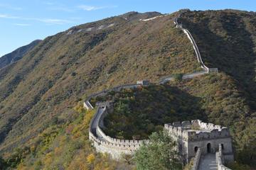 Mágica caminata por la Gran Muralla de dos días para grupos pequeños...