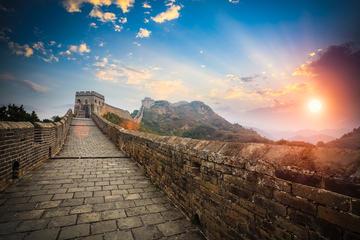 2 Tage Peking: Verbotene Stadt, Große Mauer, Sommerpalast...