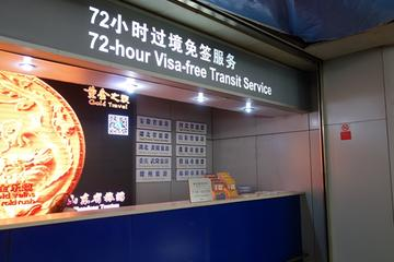 One-Day Guangzhou Visa-Free Tour With Round-trip Transfer Between...