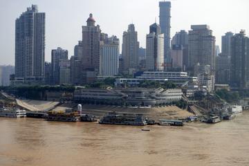 Private Departure Transfer: Chongqing Hotel to Chongqing Chaotianmen Cruise Pier