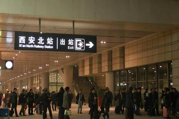 Private Transfer from Xian North Train Station to Downtown Xian