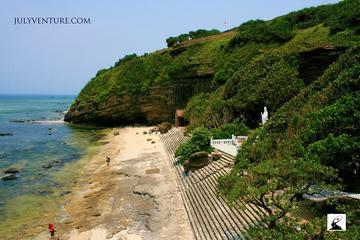 Erleben Sie die schöne Ly Son Insel...