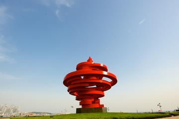 Tour panorámico de Qingdao