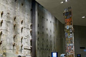 Entrée au musée du Mémorial du 11septembre