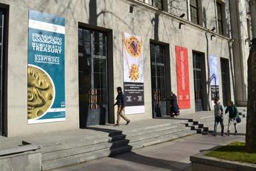 Musée national Simon Janashia de...