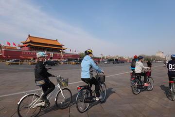 Aluguel de bicicletas na cidade Pequim