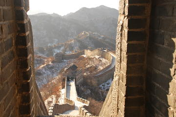 3-Day Private Beijing Classic Tour Package: Forbidden City, Temple of...
