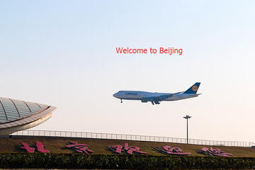 Beijing Capital International Airport One Way Transfer Service