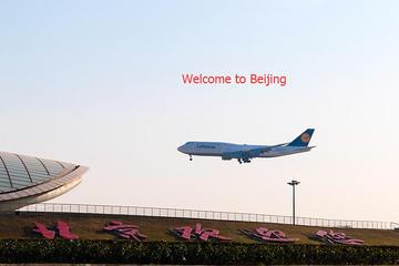 Service de transfert aller simple depuis l'aéroport international de...