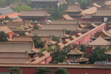 Tour turístico por la ciudad de Beijing clásico de dos días