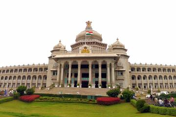 Private Tour: 4-Hour Bengaluru...