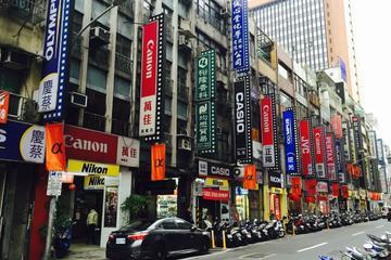 台北1日観光と午後半日ショッピング ツアー