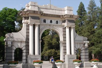 Tour privado: Tour cultural y del campus de la ciudad de Beijing