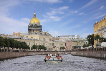 Excursão Particular: Cruzeiro pelo canal de São Petersburgo
