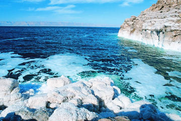 Dead Sea Relax Daily Tour from Herzliya