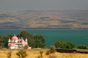 Nazareth Sea of Galilee and Baptismal Site Yardenit tour from Kfar...