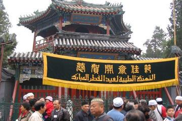 Balade dans le quartier musulman de Beijing