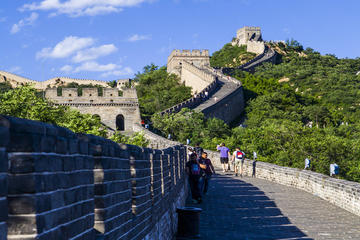 Beijing Badaling Great Wall of China Day Trip
