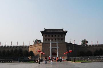 Xi'an Ancient Capital Walking Tour